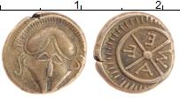 Продать Монеты Древняя Греция 1 диобол 0 Серебро