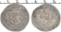 Изображение Монеты Иран 1 драхма 0 Серебро XF