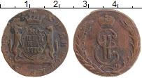 Изображение Монеты 1762 – 1796 Екатерина II 1 копейка 1770 Медь XF