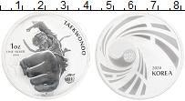 Изображение Монеты Южная Корея 1 унция 2020 Серебро UNC Тхэквондо
