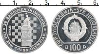 Продать Монеты Югославия 100 динар 1990 Серебро