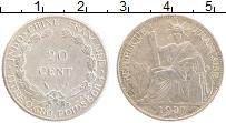 Изображение Монеты Индокитай 20 центов 1937 Серебро XF