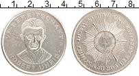 Изображение Монеты ГДР Жетон 0 Медно-никель XF Роберт Уриг