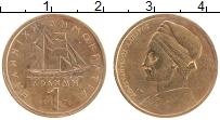 Изображение Монеты Греция 1 драхма 1976 Латунь XF Константин Канарис