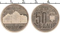 Изображение Монеты Румыния 50 бани 2015 Латунь UNC- 10 лет деноминации в