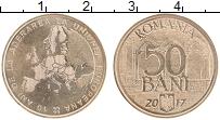 Изображение Монеты Румыния 50 бани 2017 Латунь UNC- 10 лет вступления Ру
