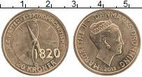 Изображение Монеты Дания 20 крон 2013 Бронза UNC Ханс Кристиан Эрстед