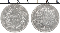 Изображение Монеты Бирма 1 кьят 1852 Серебро VF