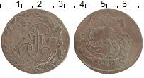 Изображение Монеты 1762 – 1796 Екатерина II 2 копейки 1763 Медь VF ММ