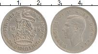 Изображение Монеты Великобритания 1 шиллинг 1948 Медно-никель XF Георг VI. Английский