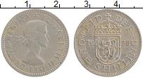 Изображение Монеты Великобритания 1 шиллинг 1958 Медно-никель XF Елизавета II
