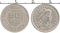Изображение Монеты Бразилия 50 рейс 1919 Медно-никель XF