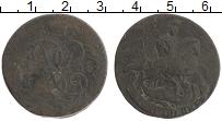 Изображение Монеты 1741 – 1761 Елизавета Петровна 2 копейки 1758 Медь VF