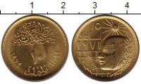 Изображение Мелочь Египет 10 миллим 1979 Латунь XF+
