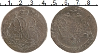 Изображение Монеты 1741 – 1761 Елизавета Петровна 5 копеек 1759 Медь VF