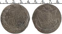 Изображение Монеты 1762 – 1796 Екатерина II 5 копеек 1769 Медь XF ЕМ