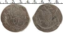 Изображение Монеты 1762 – 1796 Екатерина II 5 копеек 1771 Медь XF ЕМ