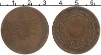 Изображение Монеты Египет 10 пар 1845 Медь VF