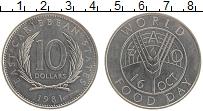 Изображение Монеты Карибы 10 долларов 1981 Медно-никель UNC ФАО