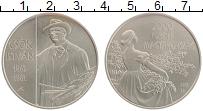 Изображение Монеты Венгрия 2000 форинтов 2015 Медно-никель UNC- 150 лет со дня рожде