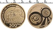 Изображение Монеты Филиппины 500 писо 2015 Латунь Proof- Папа Франциск