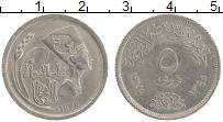 Изображение Монеты Египет 5 пиастров 1975 Медно-никель XF Нефертити,год женщин