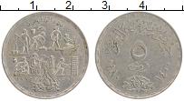 Изображение Монеты Египет 5 пиастров 1980 Медно-никель XF Прикладные профессии