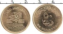 Изображение Монеты Египет 50 пиастров 2019 Латунь UNC Зорское газовое мест