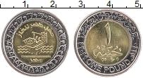 Изображение Монеты Египет 1 фунт 2019 Биметалл UNC Зорское газовое мест