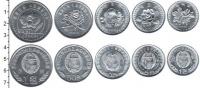 Продать Наборы монет Северная Корея Северная Корея 2002-2008 0 Алюминий