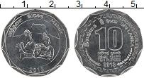 Изображение Монеты Шри-Ланка 10 рупий 2013 Медно-никель UNC Административные рай