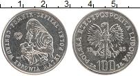 Изображение Монеты Польша 100 злотых 1985 Медно-никель UNC- Центр здоровья матер