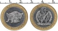 Продать Монеты Сахара 500 песет 2004 Биметалл