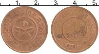 Изображение Монеты Непал 2 пайса 1935 Медь XF