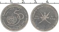 Продать Монеты Оман 50 байз 1995 Медно-никель