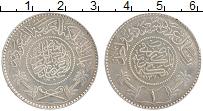 Изображение Монеты Саудовская Аравия 1 риал 1950 Серебро XF