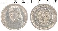Изображение Монеты Таиланд 300 бат 1979 Серебро UNC- Выпускной принцессы