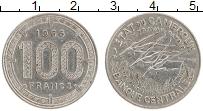 Изображение Монеты Камерун 100 франков 1966 Медно-никель XF