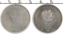 Изображение Монеты Армения 100 драм 1997 Медно-никель UNC- 100 лет со дня рожде