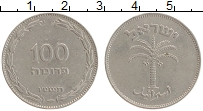 Изображение Монеты Израиль 100 прут 1955 Медно-никель XF