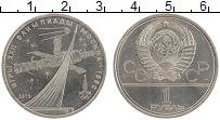 Изображение Монеты СССР 1 рубль 1979 Медно-никель UNC- XXII Летние олимпийс
