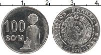 Изображение Монеты Узбекистан 100 сум 2018 Медно-никель UNC-