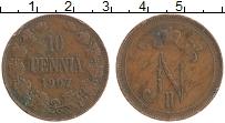 Изображение Монеты 1894 – 1917 Николай II 10 пенни 1907 Медь XF