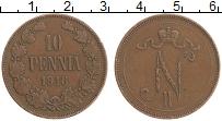 Изображение Монеты 1894 – 1917 Николай II 10 пенни 1916 Медь XF Вензель