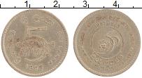 Изображение Монеты Шри-Ланка 5 рупий 1995 Латунь XF 50 лет ООН