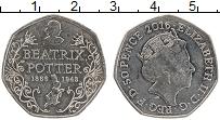 Изображение Монеты Великобритания 50 пенсов 2016 Медно-никель UNC- Елизаввета II.Беатри