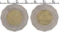 Изображение Монеты Хорватия 25 кун 1997 Биметалл XF 5 лет членству в ООН