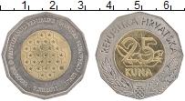 Изображение Монеты Хорватия 25 кун 2011 Биметалл XF Вступление Хорватии