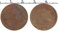 Изображение Монеты Перу 2 сентаво 1944 Бронза XF Солнце