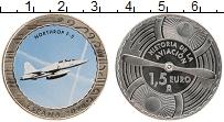 Продать Монеты Испания 1,5 евро 2020 Медно-никель